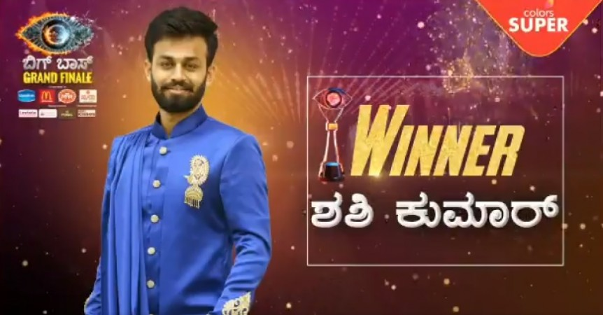 Shashi Kumar is the Winner of Bigg Boss Kannada 6