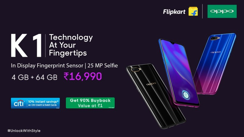 Oppo K1 launched in India
