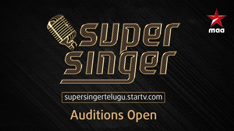 Star Maa Super Singer – auditions open: Here are steps to