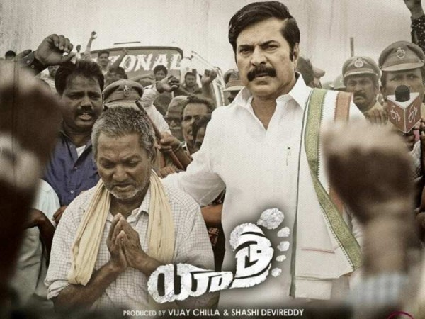 Mammootty in Telugu movie Yatra