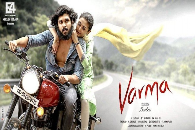 The first look of Dhruva's Varma