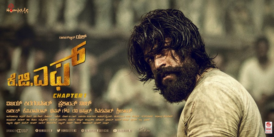 KGF 50 Days Collection