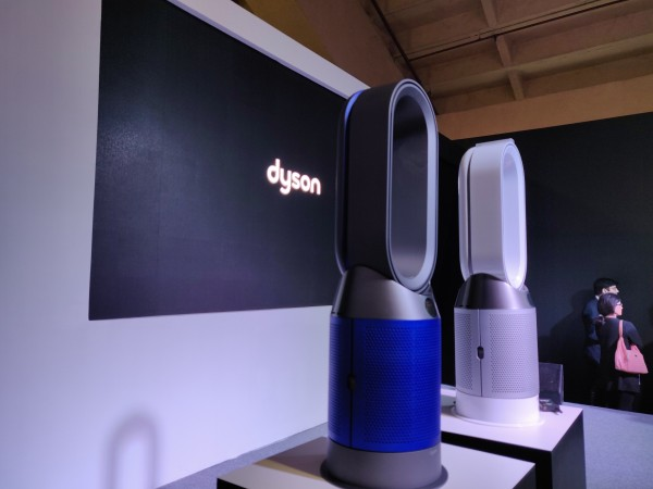 Dyson Hot Cool air purifier: buy or don't