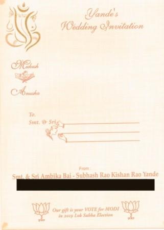 modi wedding invitation