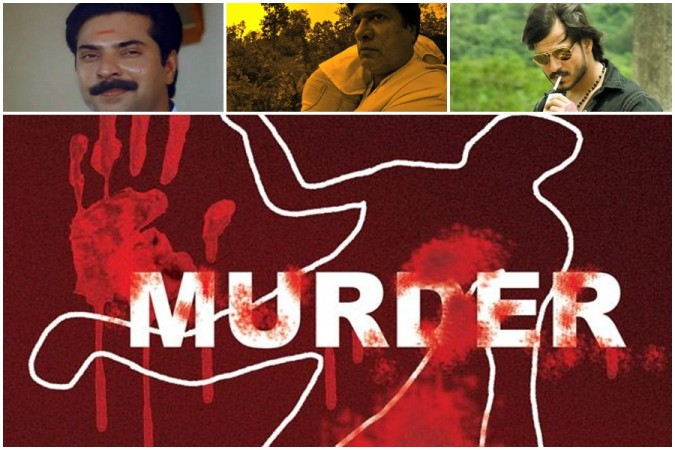 Movies based on real life murder cases