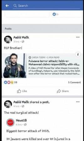Facebook pulwama