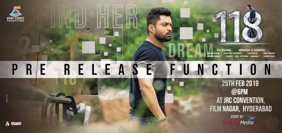 118 full Telugu movie leaked online: Free download to affect its box