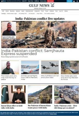 gulf news page
