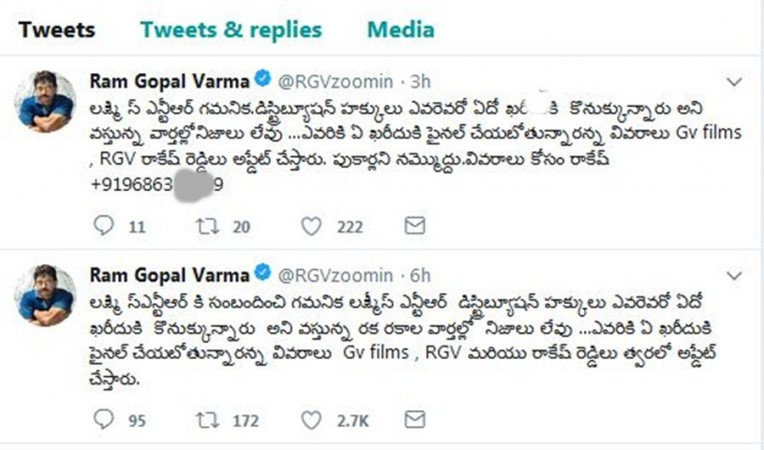 The screenshot of Ram Gopal Varma's tweets on Lakshmi's NTR