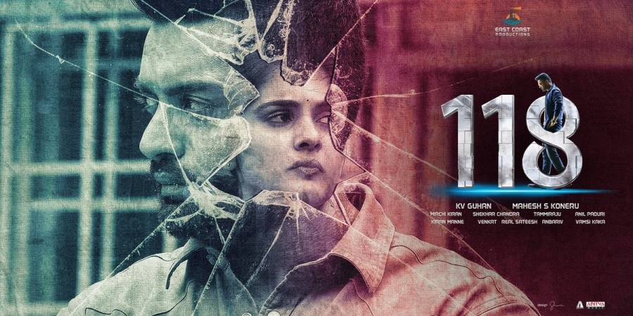 118 Movie Review: Live Overseas Viewers' Response On