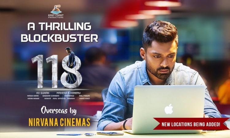 Nandamuri Kalyan Ram in Telugu movie 118