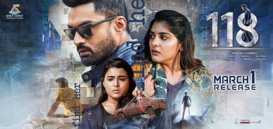 online movie download sites telugu