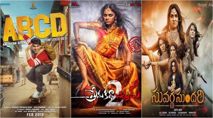 ABCD, Prema Katha Chitram 2 and Suvarna Sundari