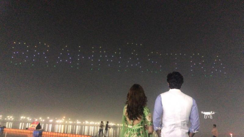 Ranbir Kapoor, Alia Bhatt and director Ayan Mukerji launched Brahmāstra's logo on Mahashivratri at Kumbh Mela by lighting a swarm of drones that formed the logo.