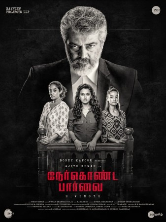 The first look of Ajith Kumar's Ner Konda Paarvai