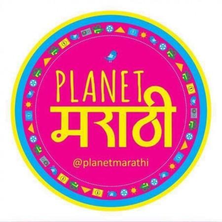 Planet Marathi logo