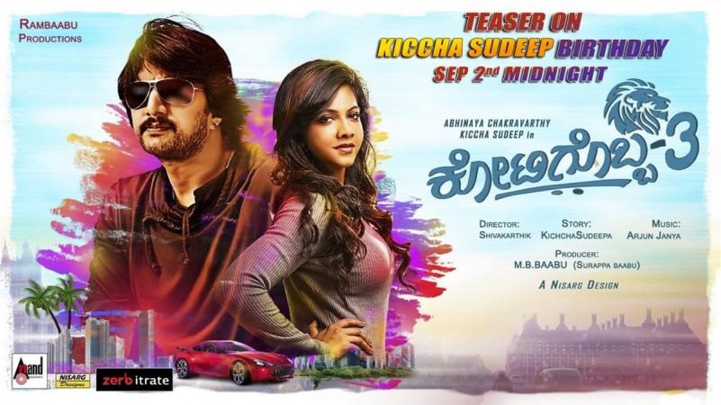 Sudeep's Kotigobba 3 Poster