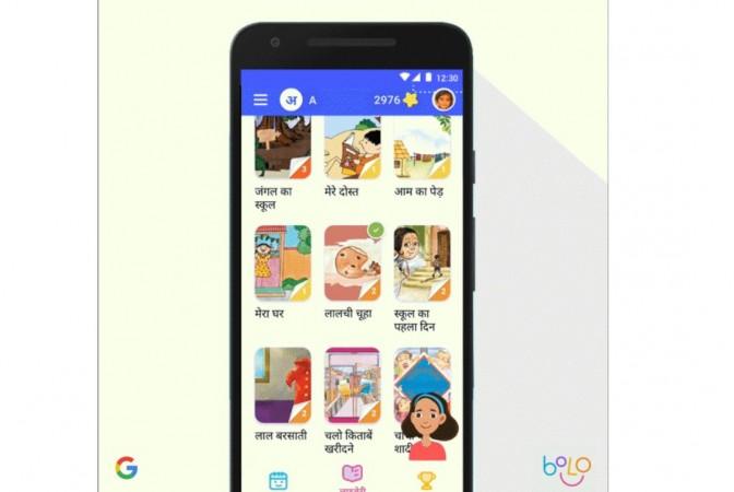 Google, Bolo, Android app