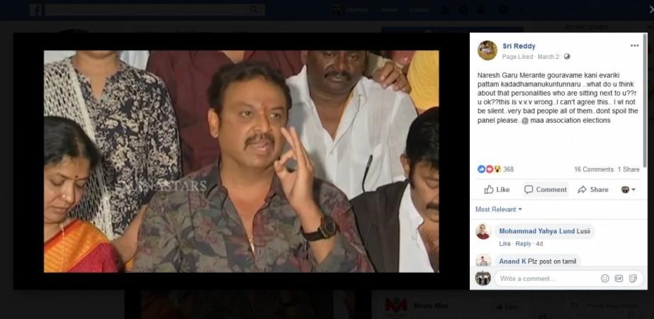 A screenshot of Sri Reddy's Facebook post on Naresh press meet