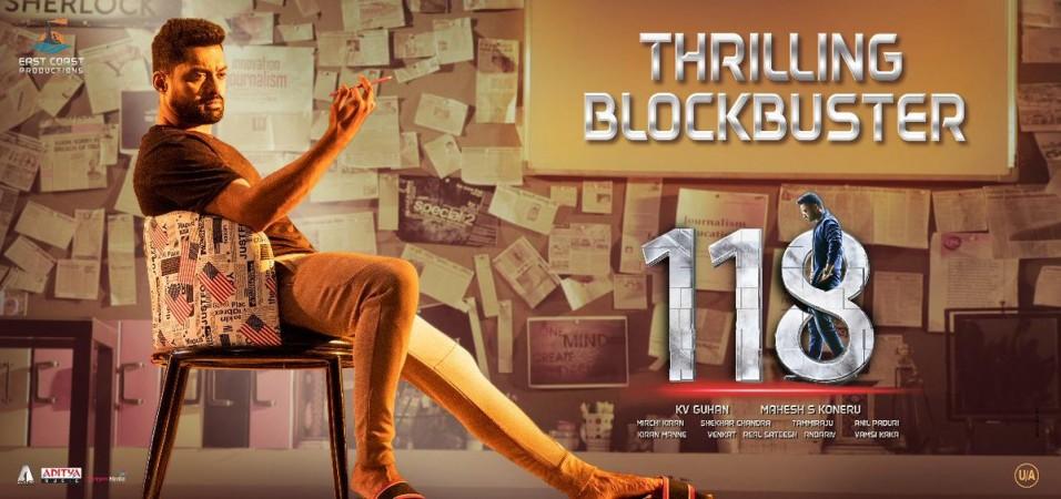Kalyan Ram's movie 118 poster