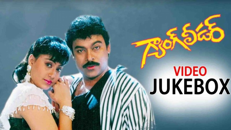 Chiranjeevi in Gang Leader
