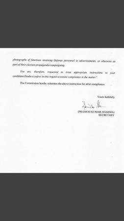 election commission statement 2