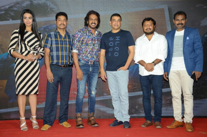I Love You Telugu teaser launch