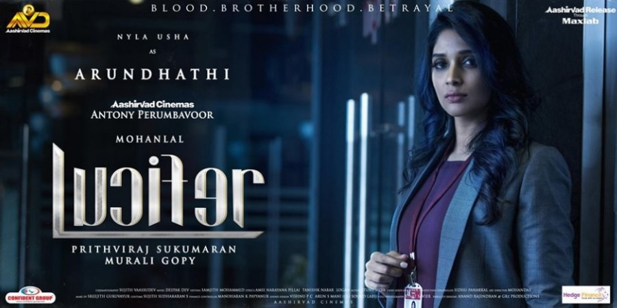 Lucifer character poster
