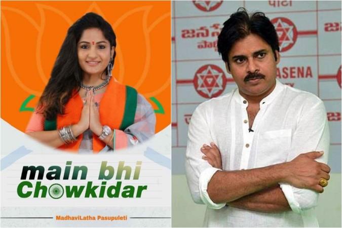 Madhavi Latha and Pawan Kalyan