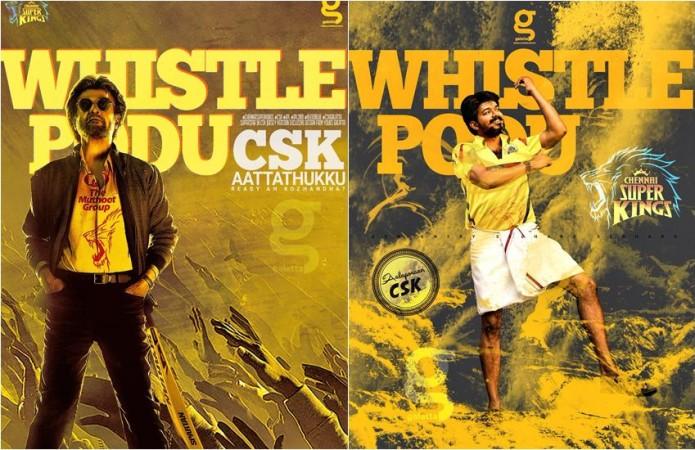 Divided by films, united by Chennai Super Kings (CSK): Ajith, Vijay
