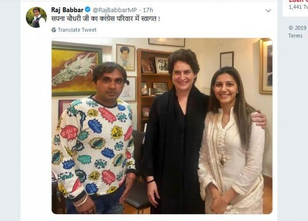 Screenshot of Raj Babbar's tweet featuring Sapna Choudhary with Priyanka Gandhi