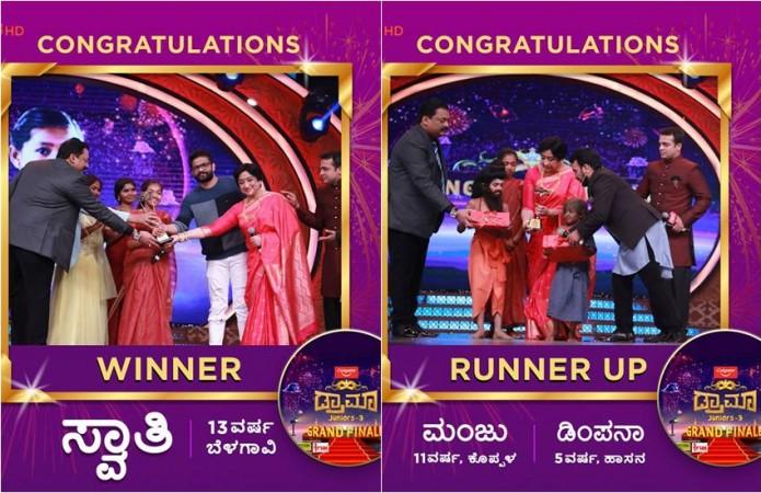 Drama Juniors 3 winner