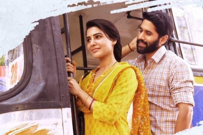 Naga Chaitanya and Samantha Akkineni in Majili