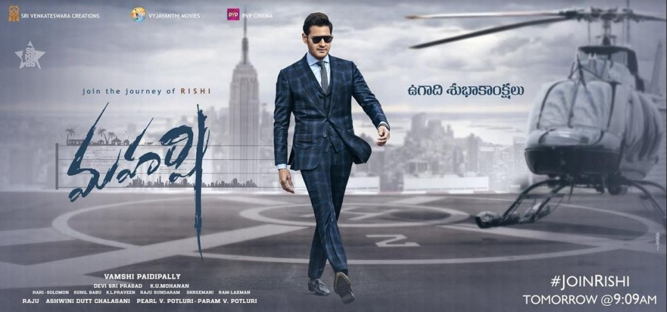 Maharshi full movie leaked online: Will free download affect