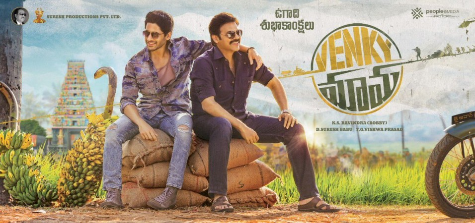 Venky Mama first look poster