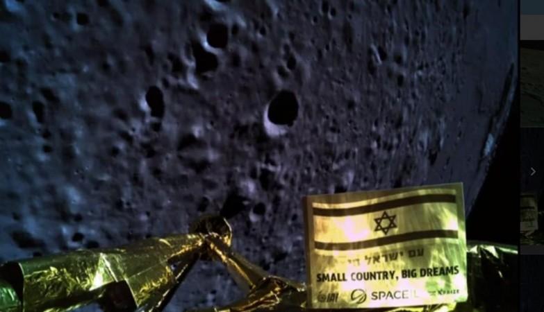 Israel's Beresheet spacecraft before crash