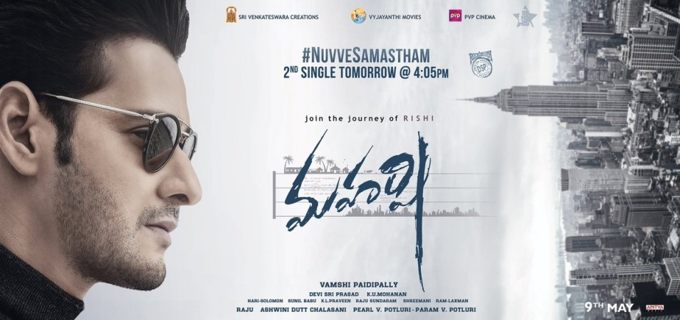 Nuvve Samastham song in Maharshi