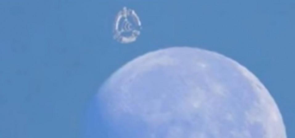 UFO Moon