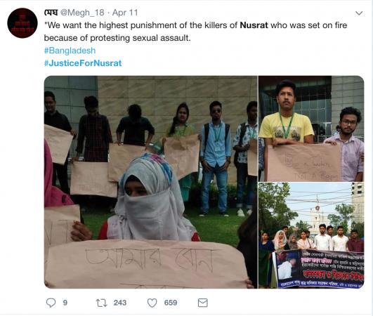 justice  for nusrat