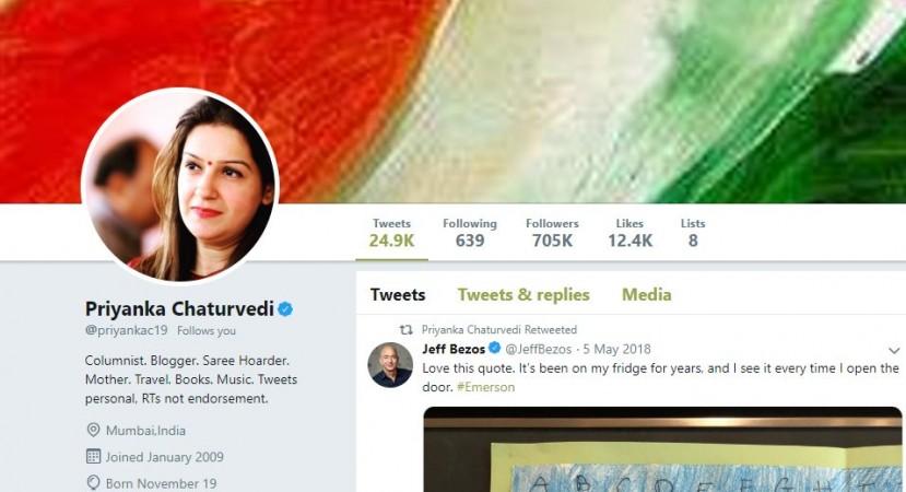 Priyanka Chaturvedi twitter
