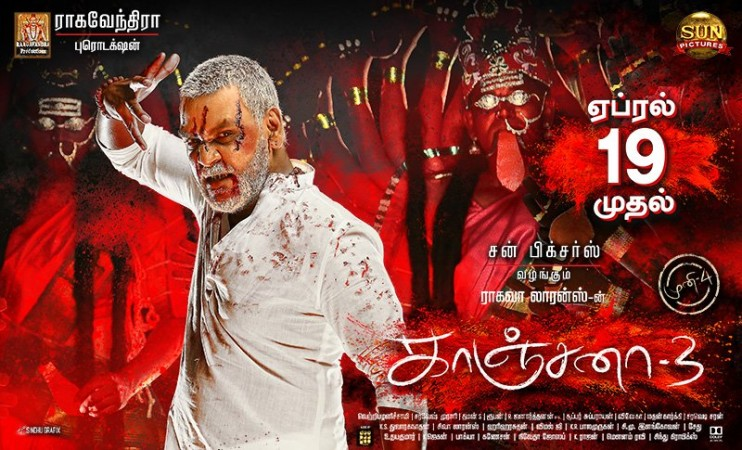 Kanchana 3 Box Office