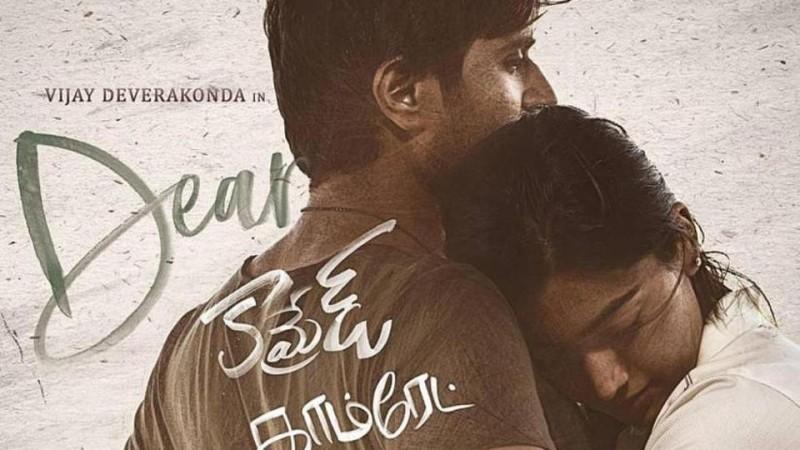 Dear Comrade release postponed: Vijay-Rashmika's film to