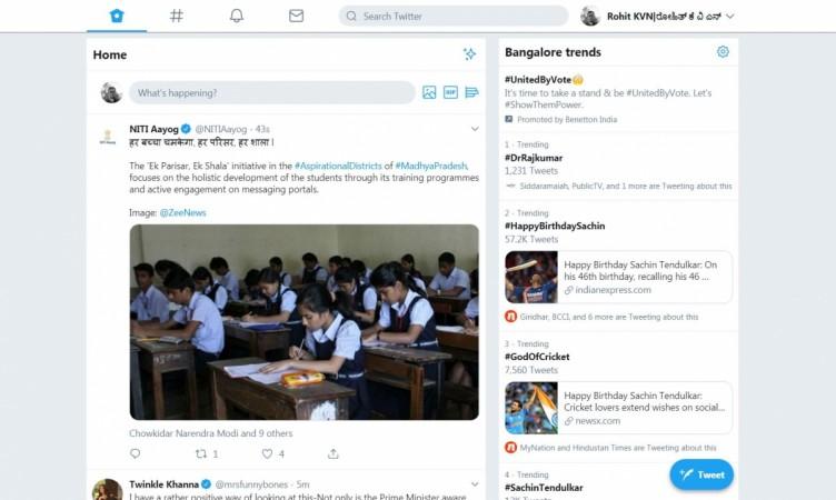 Twitter, Desktop, interface, change