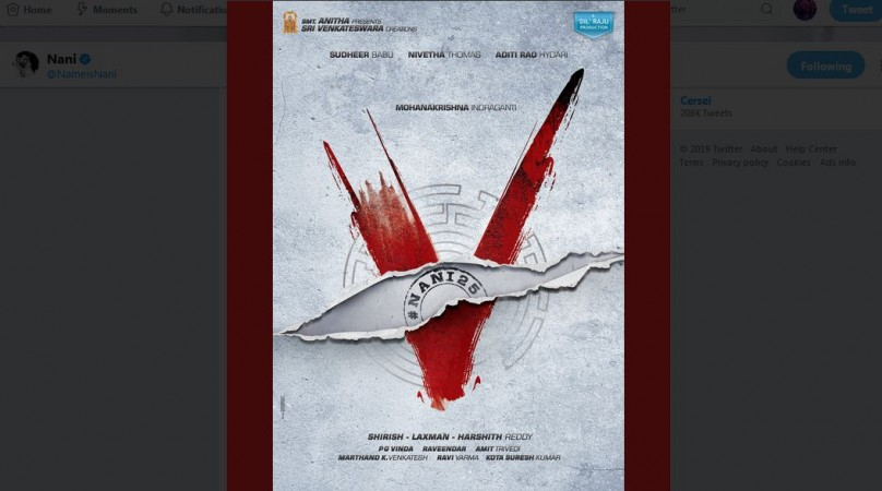 Nani's 25th film V logo