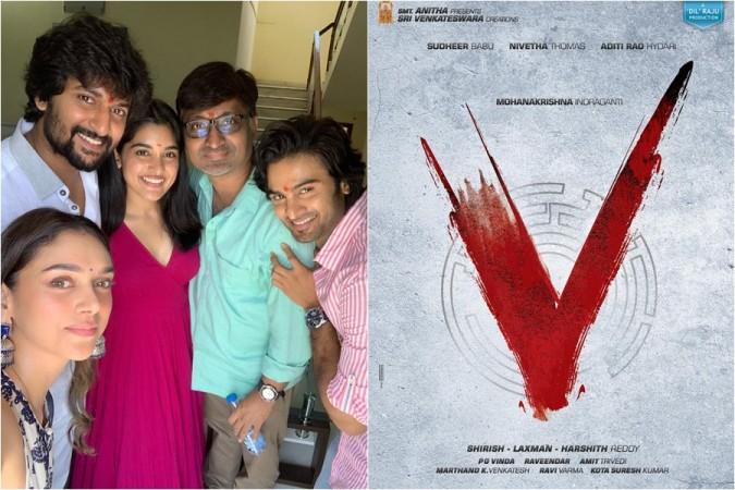 V movie team and its logo