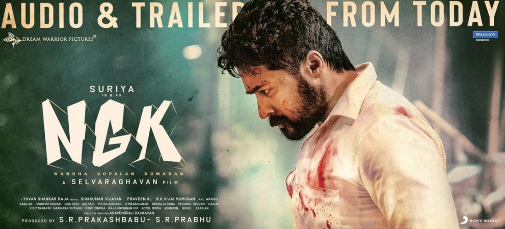 Suriya joins political bandwagon with Selvaraghavan's NGK