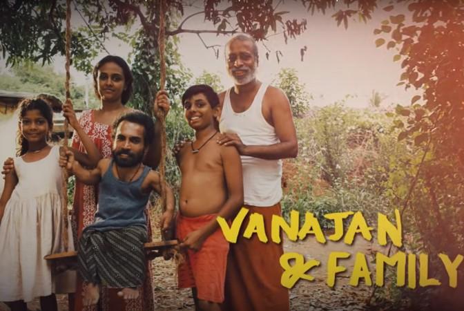 Malayalam film Illayaraja