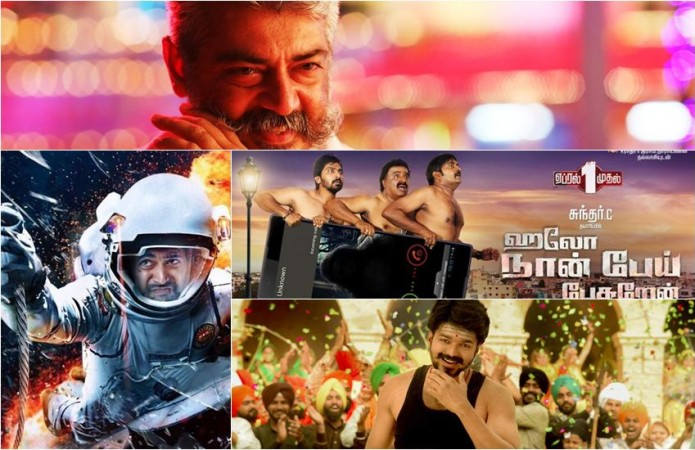 Tamil Movies on Ajith's Birthday