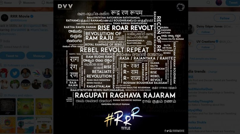 RRR movie title expansion