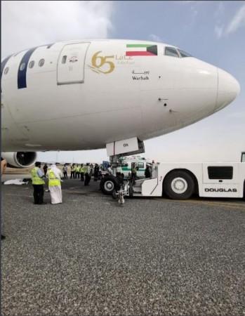 Kuwait airlines 2